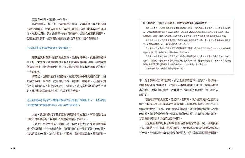 http://im1.book.com.tw/image/getImage?i=http://www.books.com.tw/img/001/072/95/0010729581_b_04.jpg&v=57e27d7f&w=655&h=609