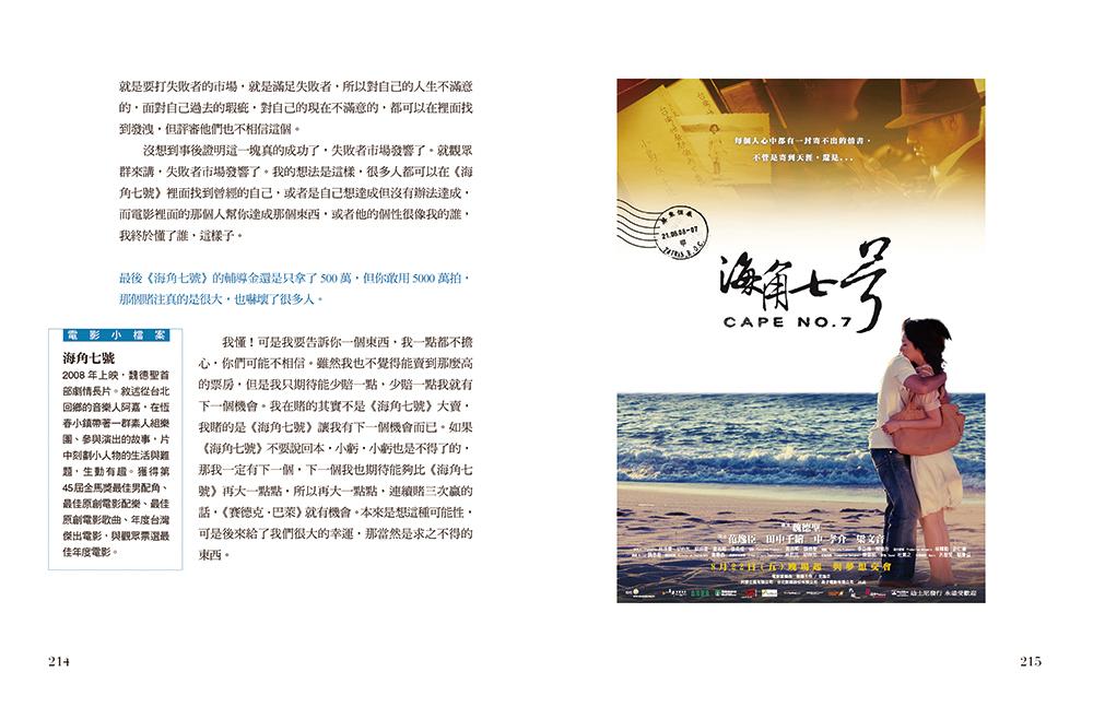 http://im2.book.com.tw/image/getImage?i=http://www.books.com.tw/img/001/072/95/0010729581_b_05.jpg&v=57e27d7f&w=655&h=609