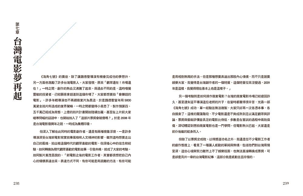 http://im2.book.com.tw/image/getImage?i=http://www.books.com.tw/img/001/072/95/0010729581_b_07.jpg&v=57e27d7f&w=655&h=609
