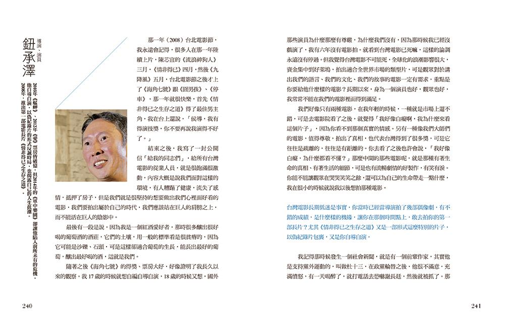 http://im1.book.com.tw/image/getImage?i=http://www.books.com.tw/img/001/072/95/0010729581_b_08.jpg&v=57e27d80&w=655&h=609