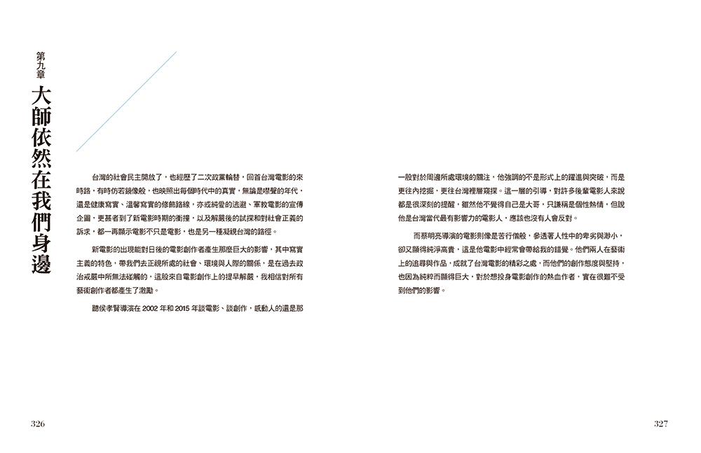 http://im2.book.com.tw/image/getImage?i=http://www.books.com.tw/img/001/072/95/0010729581_b_11.jpg&v=57e27d7e&w=655&h=609