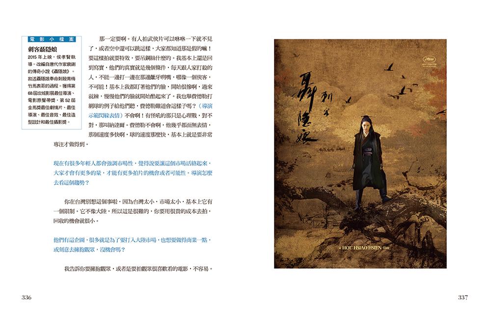 http://im2.book.com.tw/image/getImage?i=http://www.books.com.tw/img/001/072/95/0010729581_b_13.jpg&v=57e27d7e&w=655&h=609
