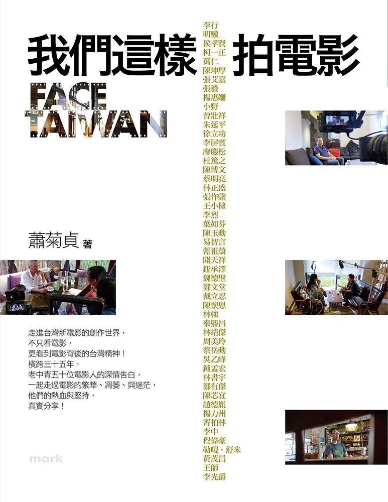 http://im2.book.com.tw/image/getImage?i=http://www.books.com.tw/img/001/072/95/0010729581_bc_01.jpg&v=57e27d80&w=655&h=609