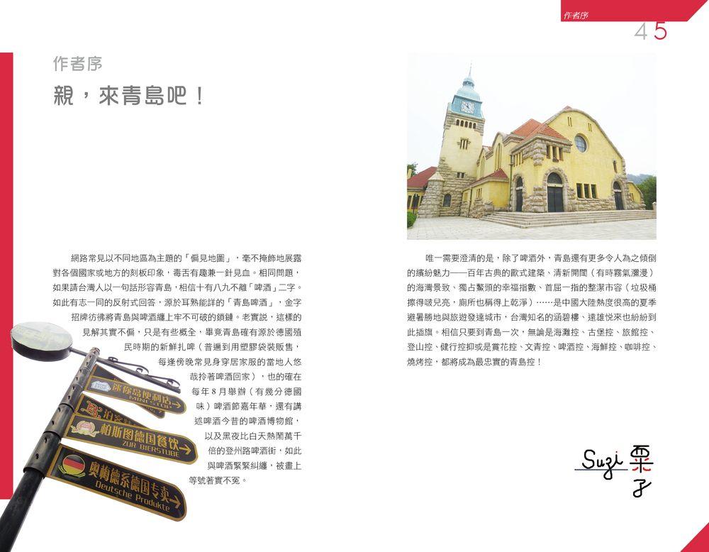 http://im2.book.com.tw/image/getImage?i=http://www.books.com.tw/img/001/073/35/0010733535_b_01.jpg&v=580a0a8a&w=655&h=609