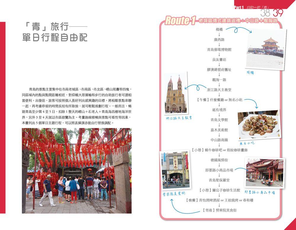 http://im1.book.com.tw/image/getImage?i=http://www.books.com.tw/img/001/073/35/0010733535_b_06.jpg&v=580a0a8c&w=655&h=609