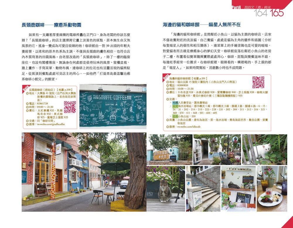 http://im1.book.com.tw/image/getImage?i=http://www.books.com.tw/img/001/073/35/0010733535_b_10.jpg&v=580a0a8b&w=655&h=609