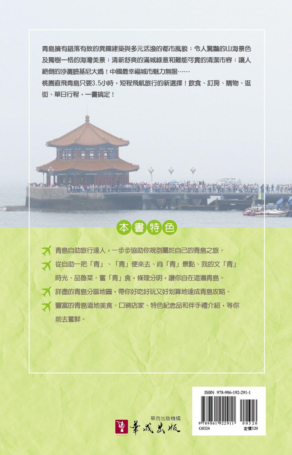 http://im2.book.com.tw/image/getImage?i=http://www.books.com.tw/img/001/073/35/0010733535_bf_01.jpg&v=580a0a8c&w=655&h=609