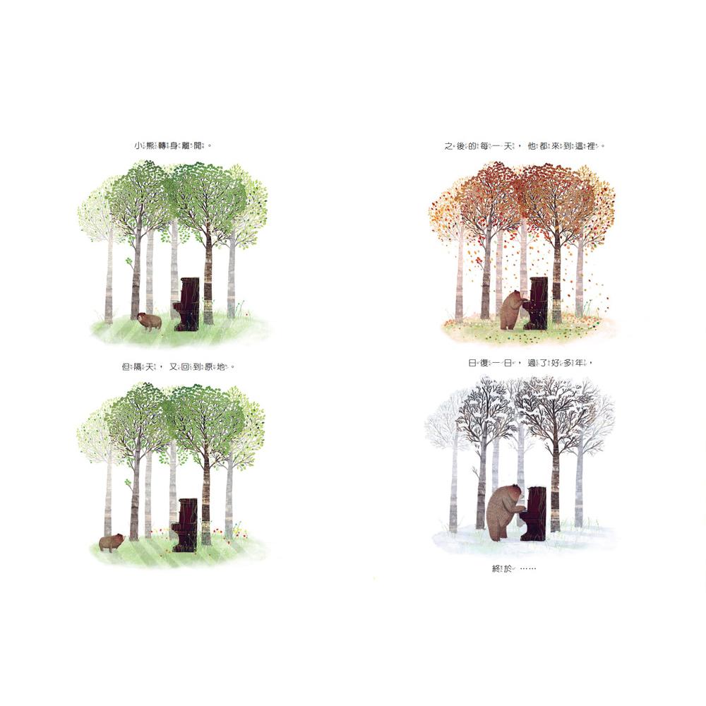 ◤博客來BOOKS◢ 暢銷書榜《推薦》森林裡的鋼琴師