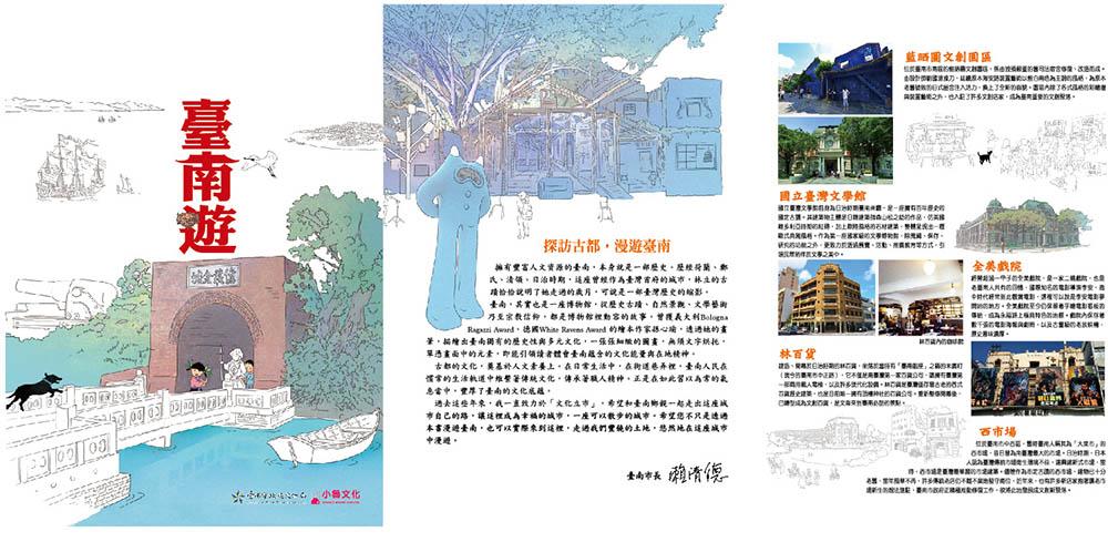 http://im1.book.com.tw/image/getImage?i=http://www.books.com.tw/img/001/073/42/0010734245_b_04.jpg&v=58187d02&w=655&h=609