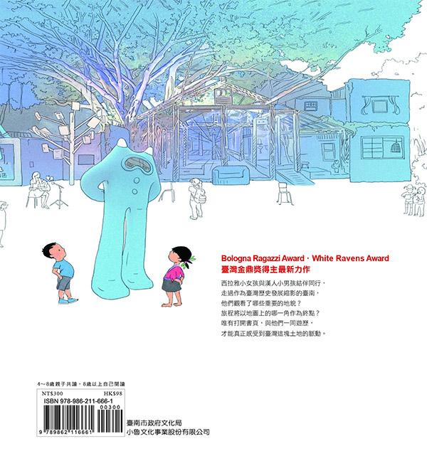 http://im2.book.com.tw/image/getImage?i=http://www.books.com.tw/img/001/073/42/0010734245_bf_01.jpg&v=58187d02&w=655&h=609