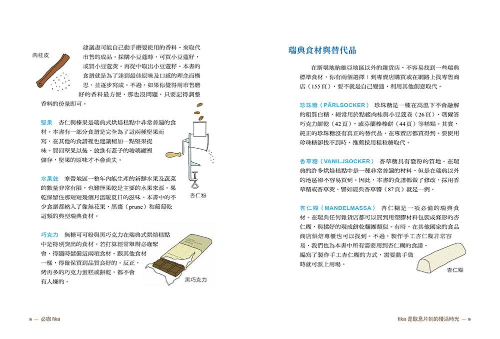 http://im2.book.com.tw/image/getImage?i=http://www.books.com.tw/img/001/073/57/0010735760_b_01.jpg&v=582992a2&w=655&h=609