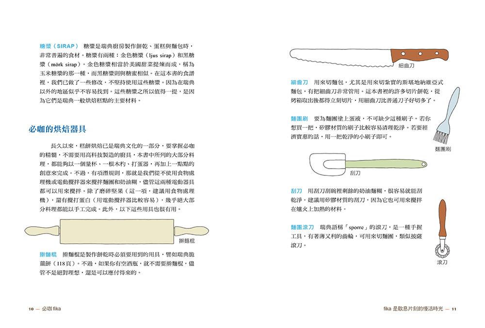 http://im1.book.com.tw/image/getImage?i=http://www.books.com.tw/img/001/073/57/0010735760_b_02.jpg&v=582992a3&w=655&h=609