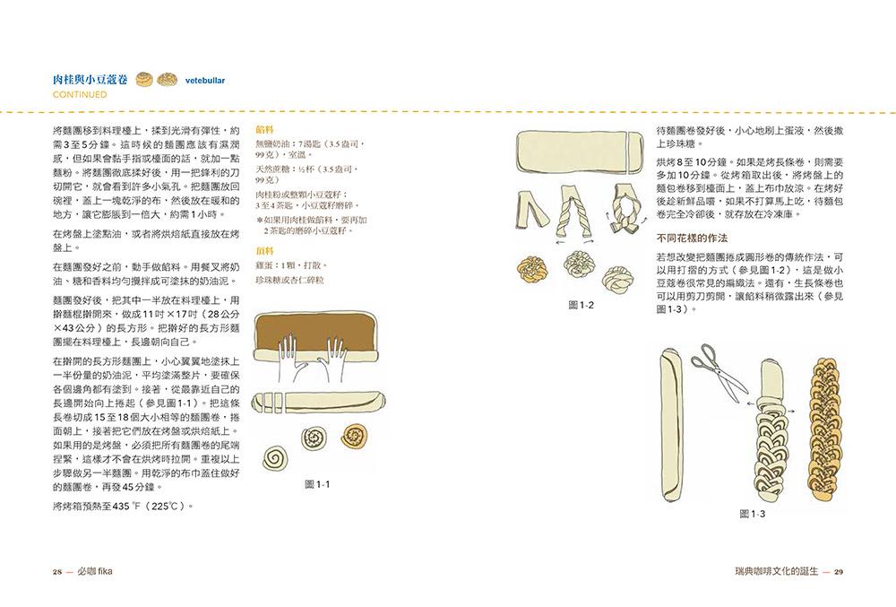 http://im1.book.com.tw/image/getImage?i=http://www.books.com.tw/img/001/073/57/0010735760_b_06.jpg&v=582992a3&w=655&h=609