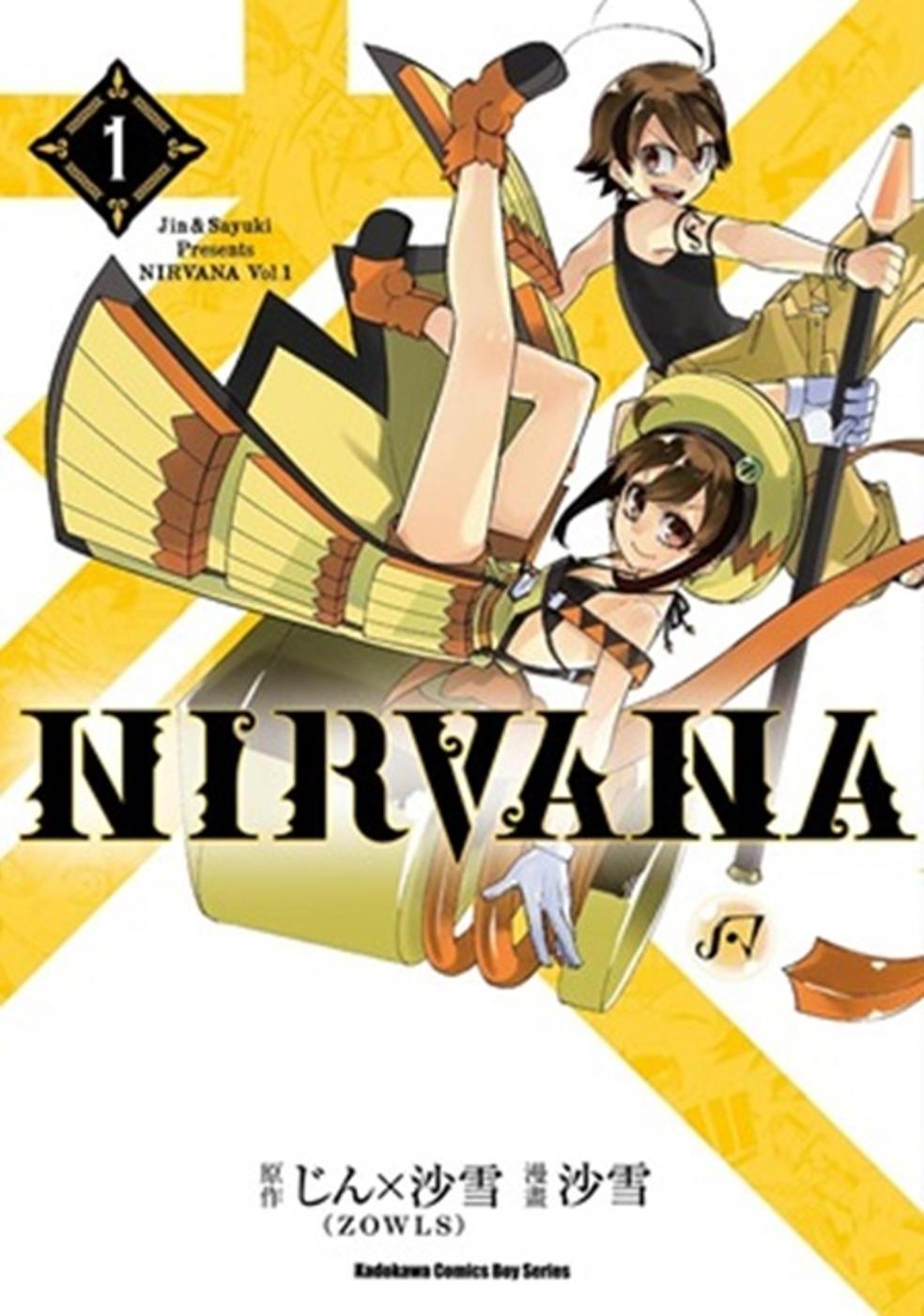 NIRVANA(1)