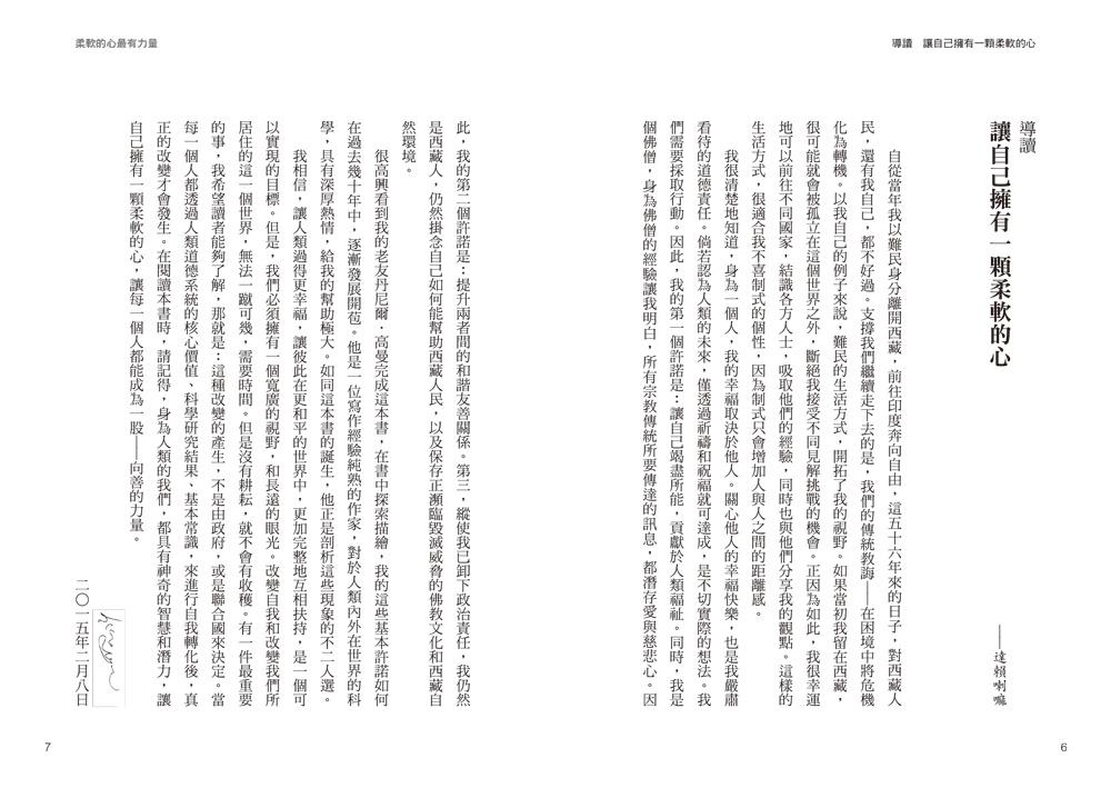 http://im2.book.com.tw/image/getImage?i=http://www.books.com.tw/img/001/073/86/0010738690_b_01.jpg&v=58512d7b&w=655&h=609