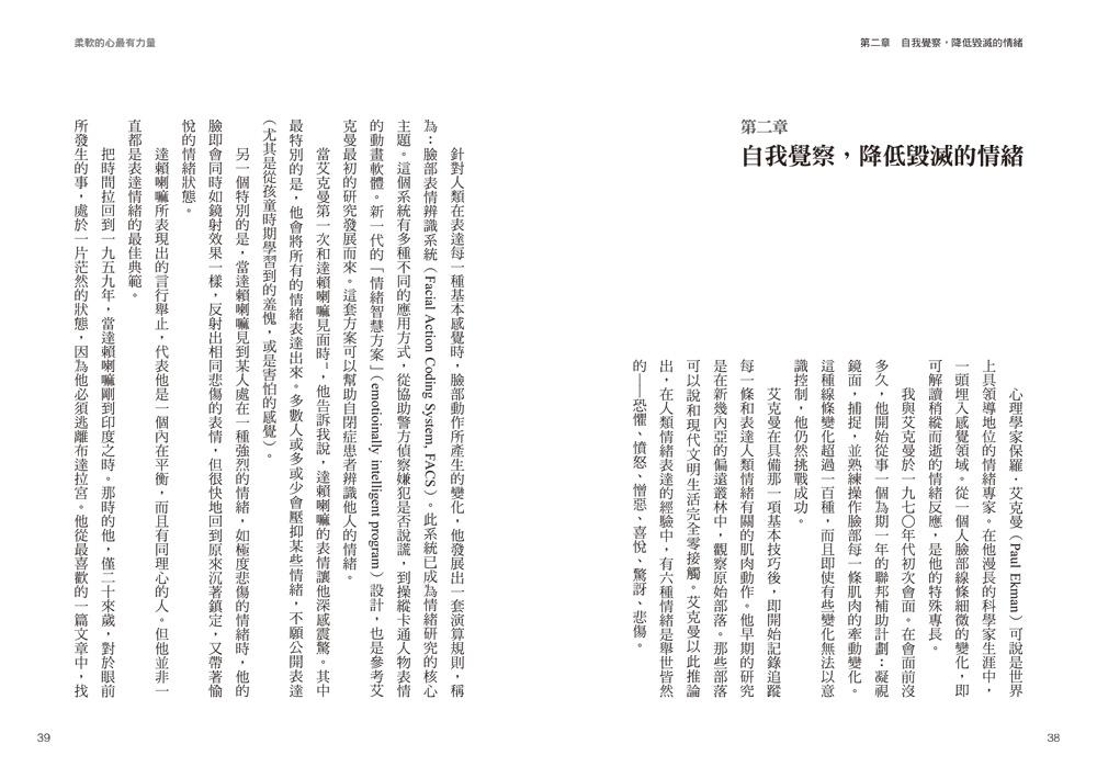 http://im2.book.com.tw/image/getImage?i=http://www.books.com.tw/img/001/073/86/0010738690_b_03.jpg&v=58512d7b&w=655&h=609