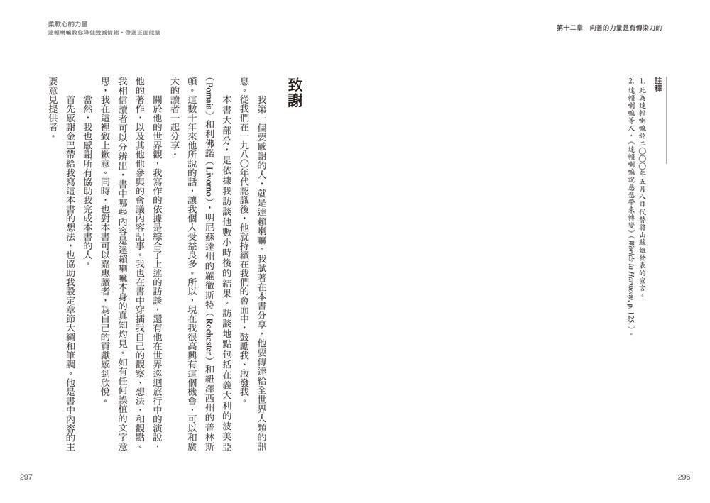 http://im1.book.com.tw/image/getImage?i=http://www.books.com.tw/img/001/073/86/0010738690_b_04.jpg&v=58512d7b&w=655&h=609