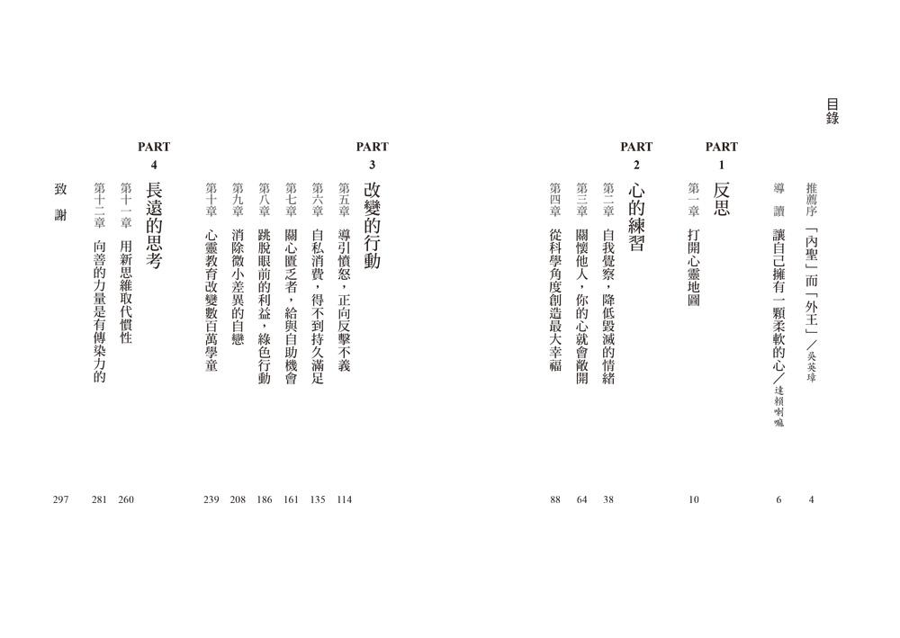 http://im2.book.com.tw/image/getImage?i=http://www.books.com.tw/img/001/073/86/0010738690_bi_01.jpg&v=58512d7c&w=655&h=609