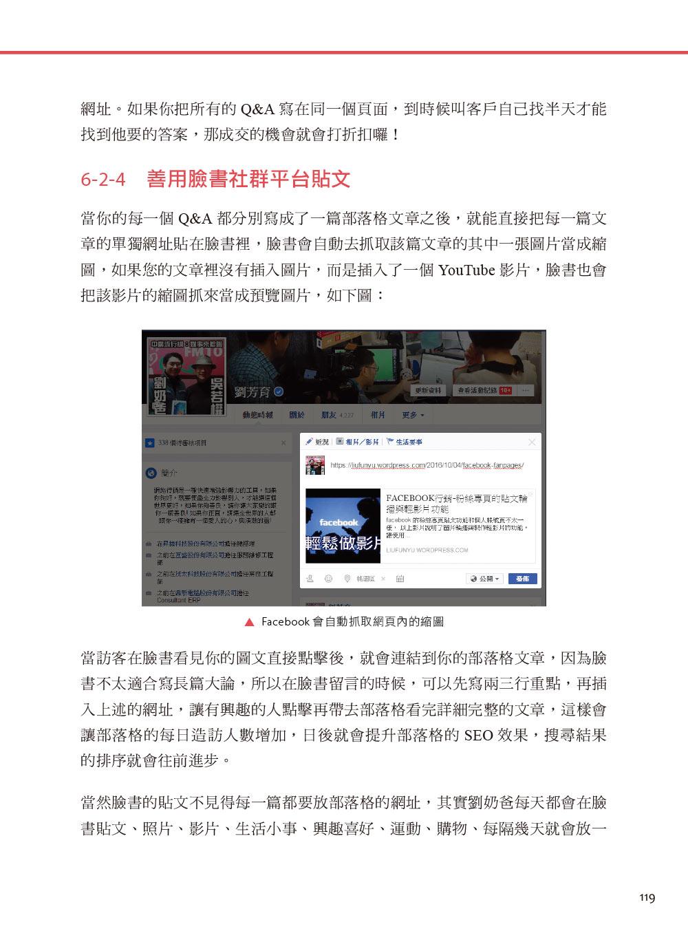 ◤博客來BOOKS◢ 暢銷書榜《推薦》網路行銷懶人包:影片、直播、貼文、圖片、故事,一次搞懂不見面就成交的內容行銷術!(附光碟DVD)