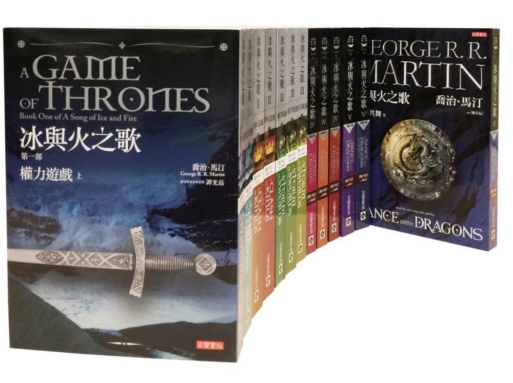 《冰與火之歌》第一部至第五部【全系列套書】,全套共13冊