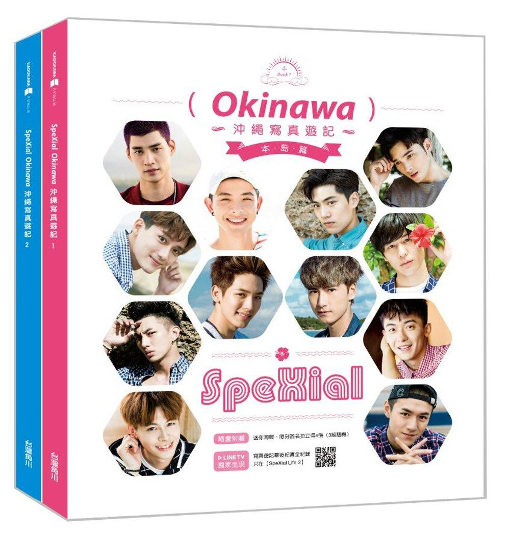SpeXial Okinawa...