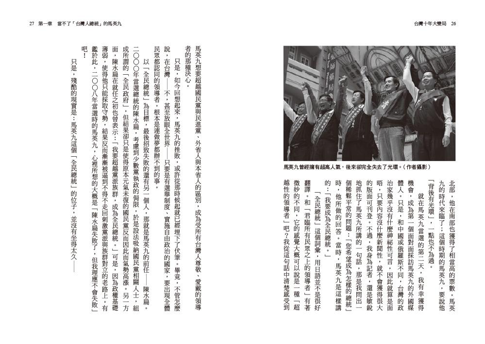 http://im2.book.com.tw/image/getImage?i=http://www.books.com.tw/img/001/074/31/0010743132_b_05.jpg&v=588748d3&w=655&h=609