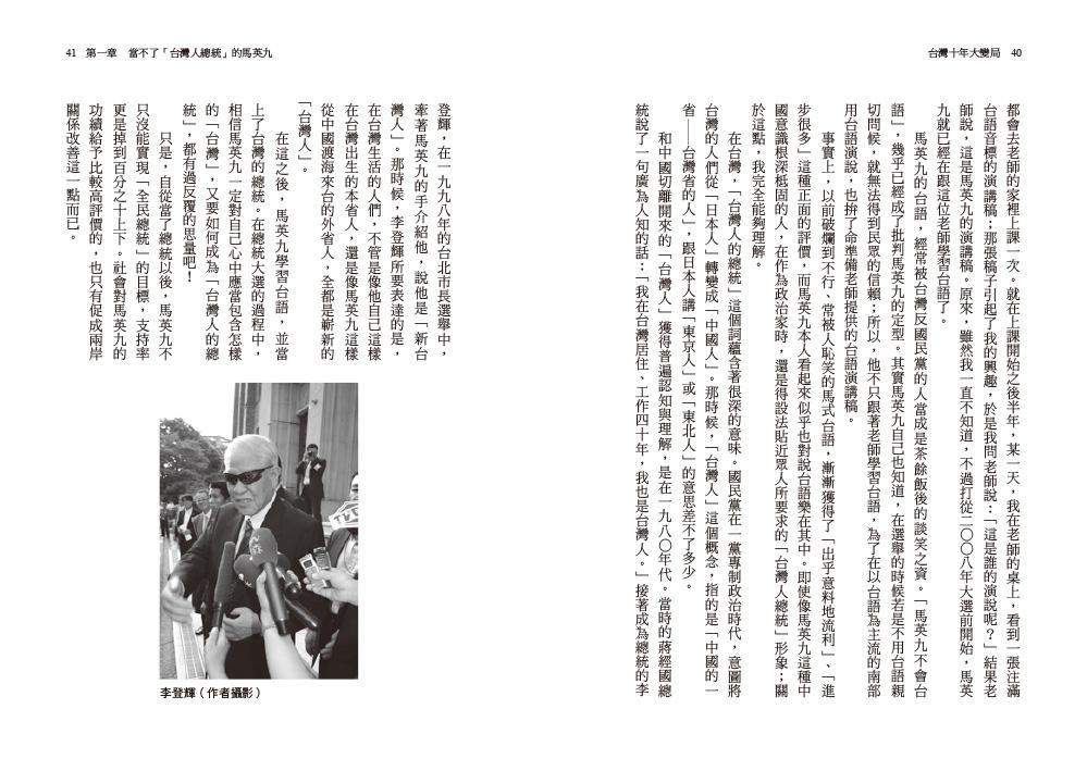 http://im1.book.com.tw/image/getImage?i=http://www.books.com.tw/img/001/074/31/0010743132_b_08.jpg&v=588748d3&w=655&h=609