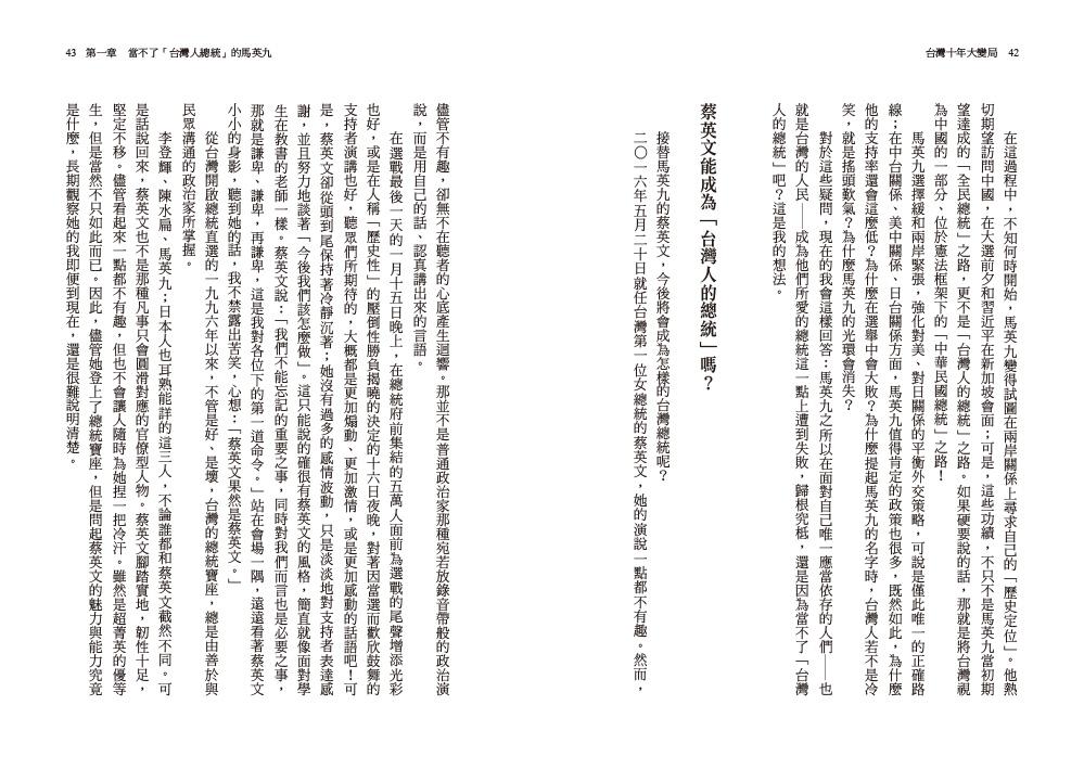 http://im2.book.com.tw/image/getImage?i=http://www.books.com.tw/img/001/074/31/0010743132_b_09.jpg&v=588748d3&w=655&h=609