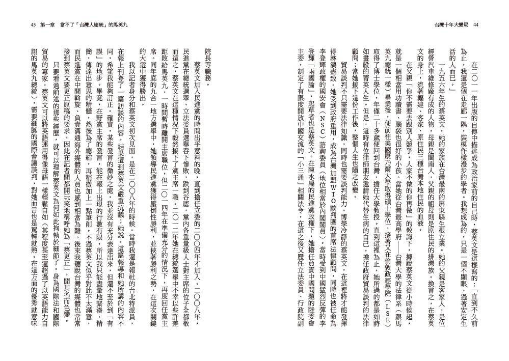http://im1.book.com.tw/image/getImage?i=http://www.books.com.tw/img/001/074/31/0010743132_b_10.jpg&v=588748d2&w=655&h=609