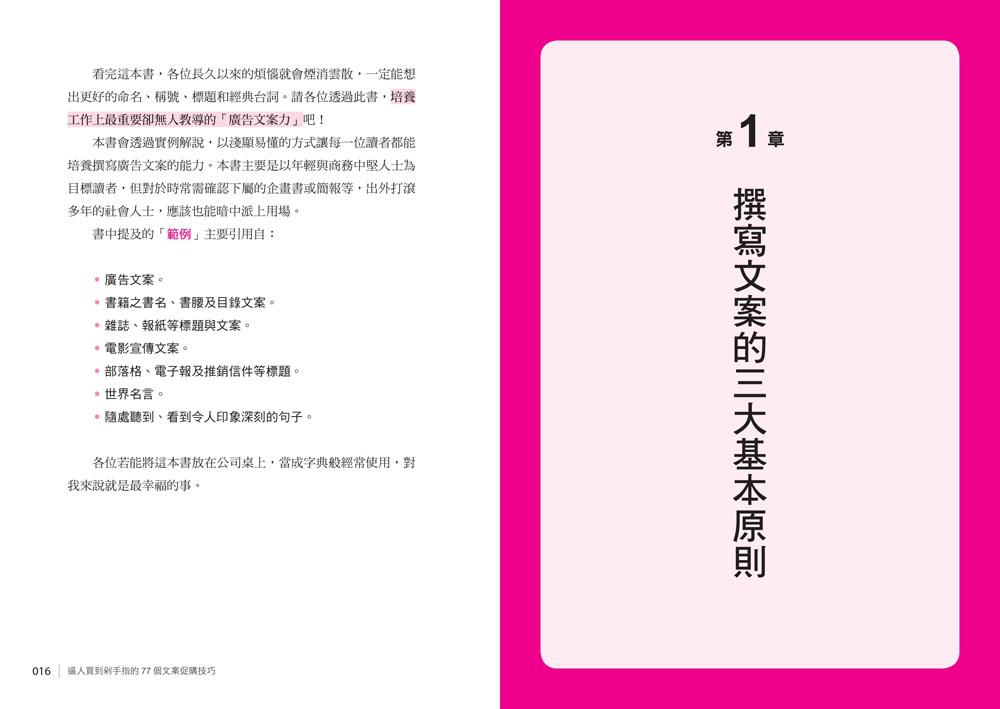 http://im1.book.com.tw/image/getImage?i=http://www.books.com.tw/img/001/074/42/0010744282_b_02.jpg&v=58a2dc8e&w=655&h=609