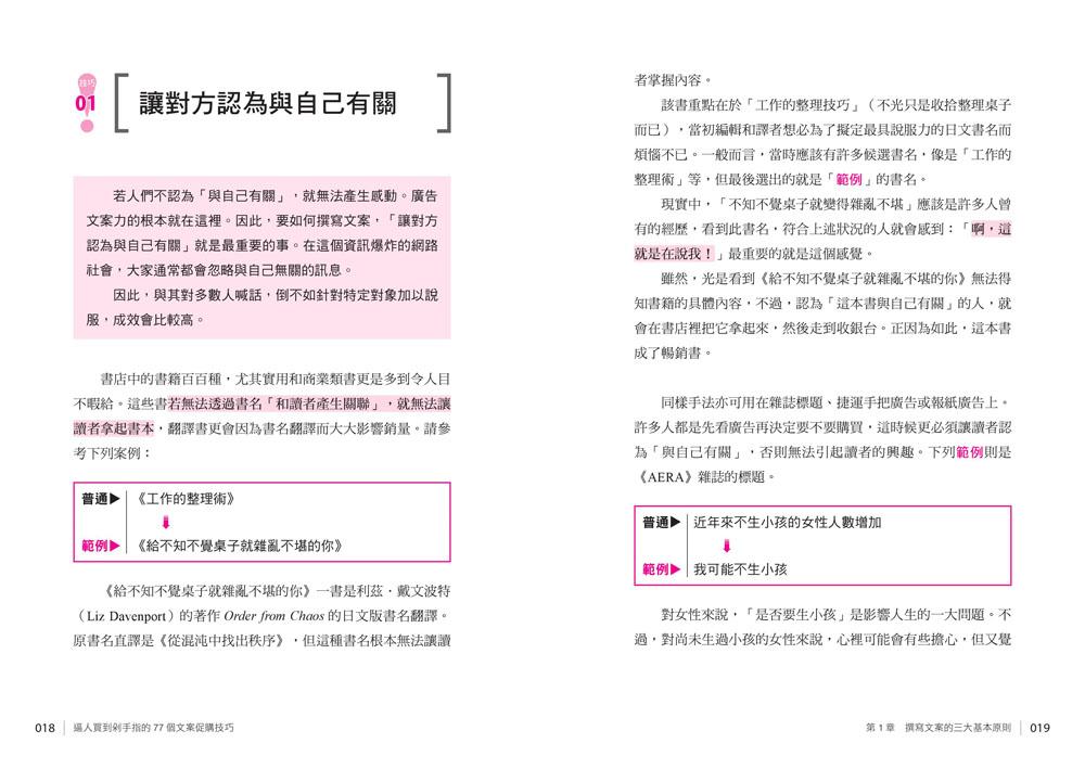 http://im2.book.com.tw/image/getImage?i=http://www.books.com.tw/img/001/074/42/0010744282_b_03.jpg&v=58a2dc8e&w=655&h=609