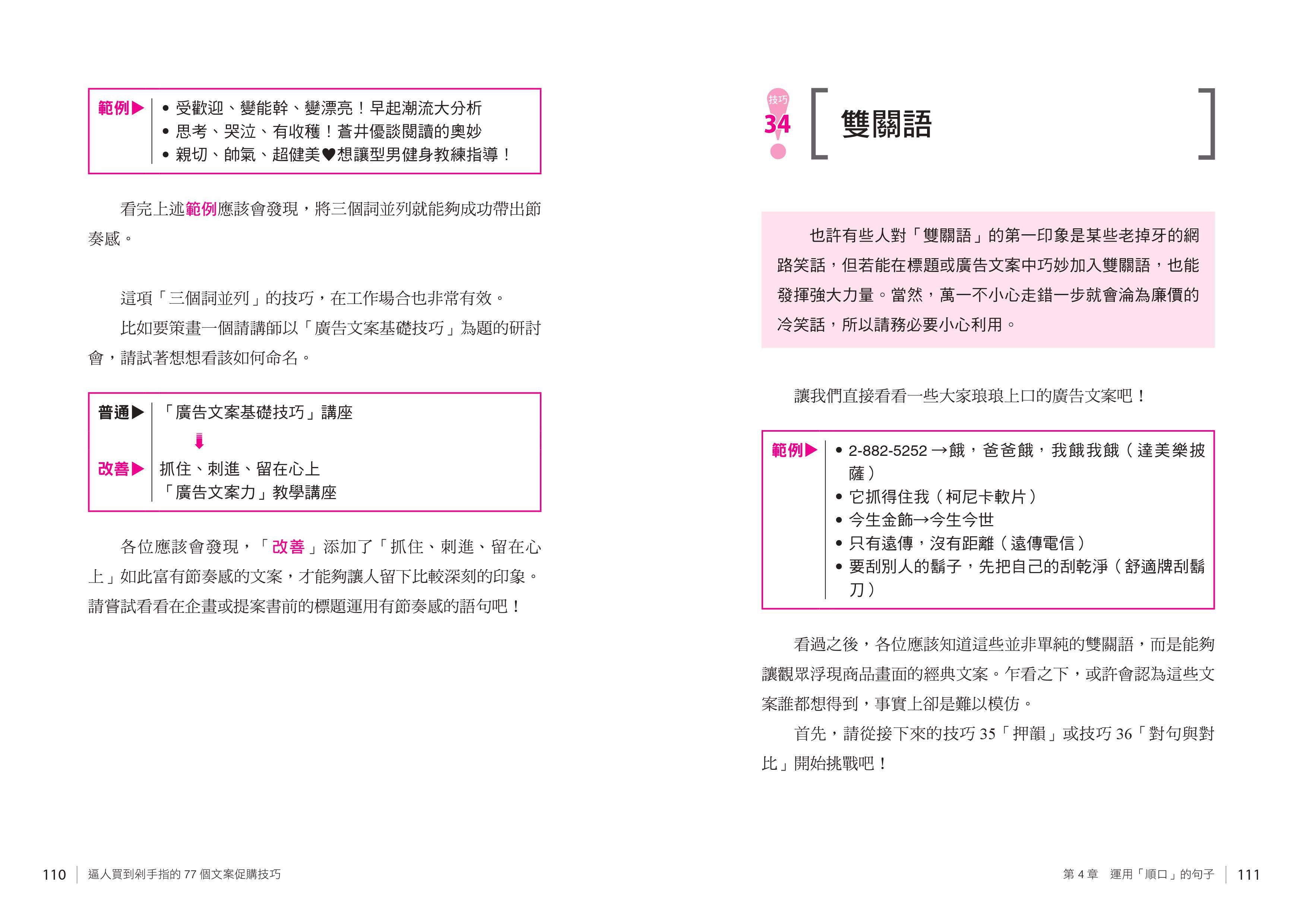 http://im1.book.com.tw/image/getImage?i=http://www.books.com.tw/img/001/074/42/0010744282_b_06.jpg&v=58a2dc90&w=655&h=609