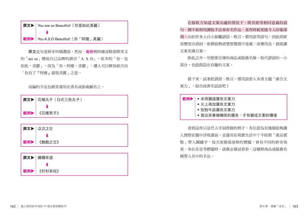 http://im2.book.com.tw/image/getImage?i=http://www.books.com.tw/img/001/074/42/0010744282_b_09.jpg&v=58a2dc90&w=655&h=609