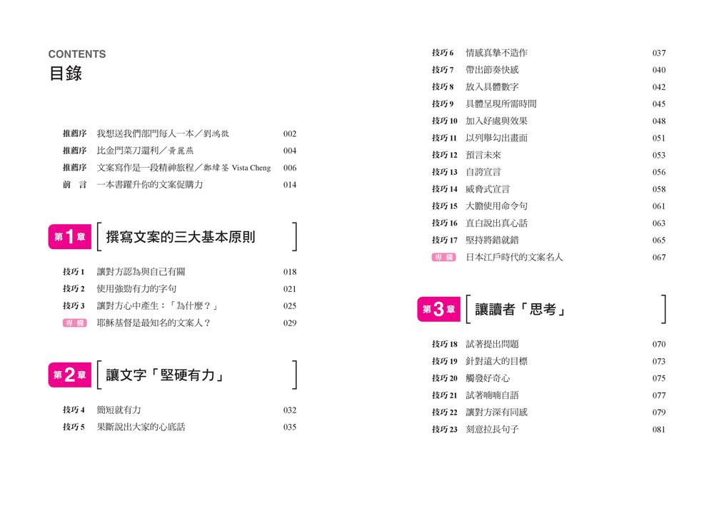 http://im2.book.com.tw/image/getImage?i=http://www.books.com.tw/img/001/074/42/0010744282_bi_01.jpg&v=58a2dc90&w=655&h=609