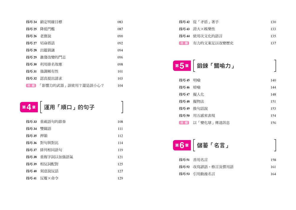 http://im1.book.com.tw/image/getImage?i=http://www.books.com.tw/img/001/074/42/0010744282_bi_02.jpg&v=58a2dc91&w=655&h=609