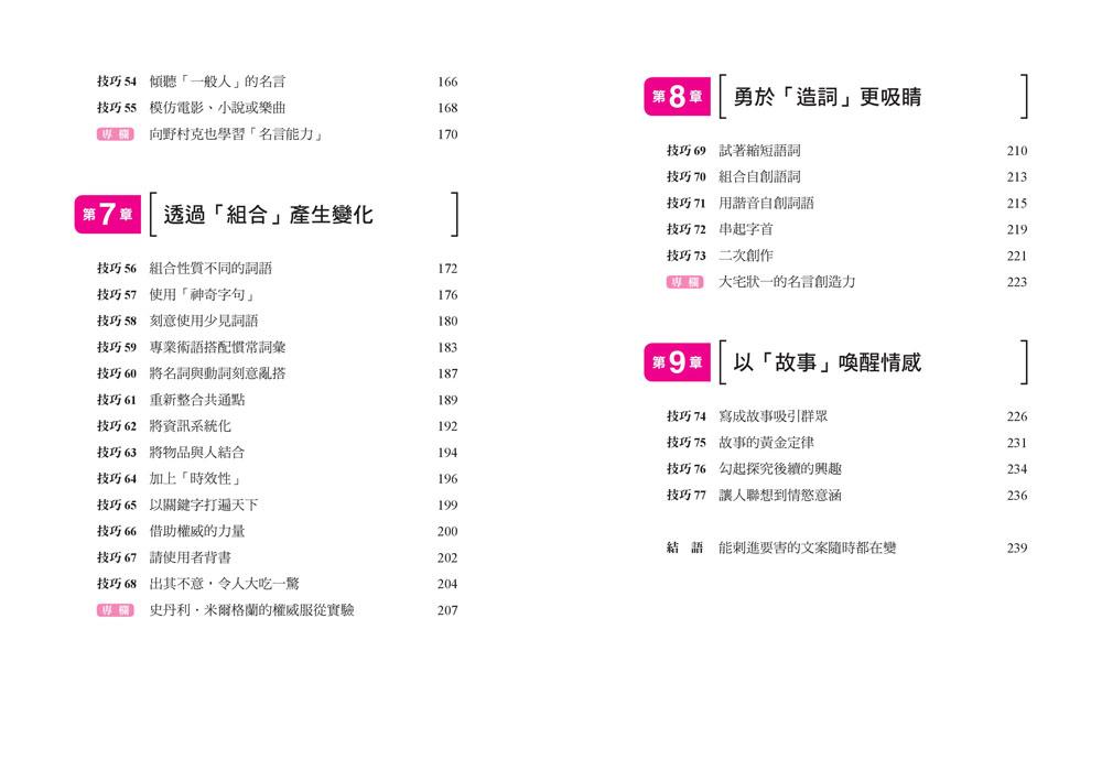 http://im2.book.com.tw/image/getImage?i=http://www.books.com.tw/img/001/074/42/0010744282_bi_03.jpg&v=58a2dc91&w=655&h=609