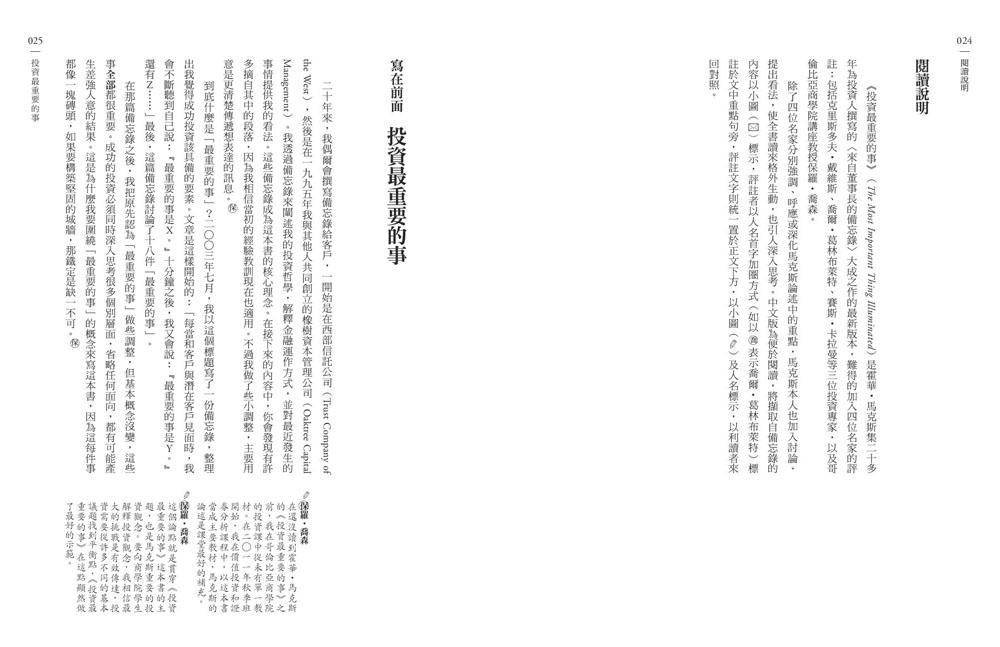 http://im2.book.com.tw/image/getImage?i=http://www.books.com.tw/img/001/074/49/0010744933_b_01.jpg&v=58ad68ae&w=655&h=609