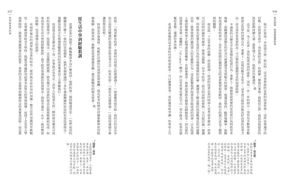 http://im1.book.com.tw/image/getImage?i=http://www.books.com.tw/img/001/074/49/0010744933_b_02.jpg&v=58ad68b7&w=655&h=609