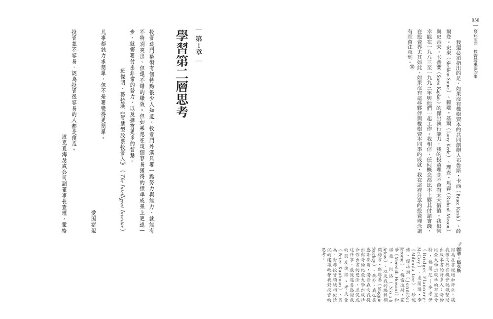 http://im1.book.com.tw/image/getImage?i=http://www.books.com.tw/img/001/074/49/0010744933_b_04.jpg&v=58ad68a3&w=655&h=609