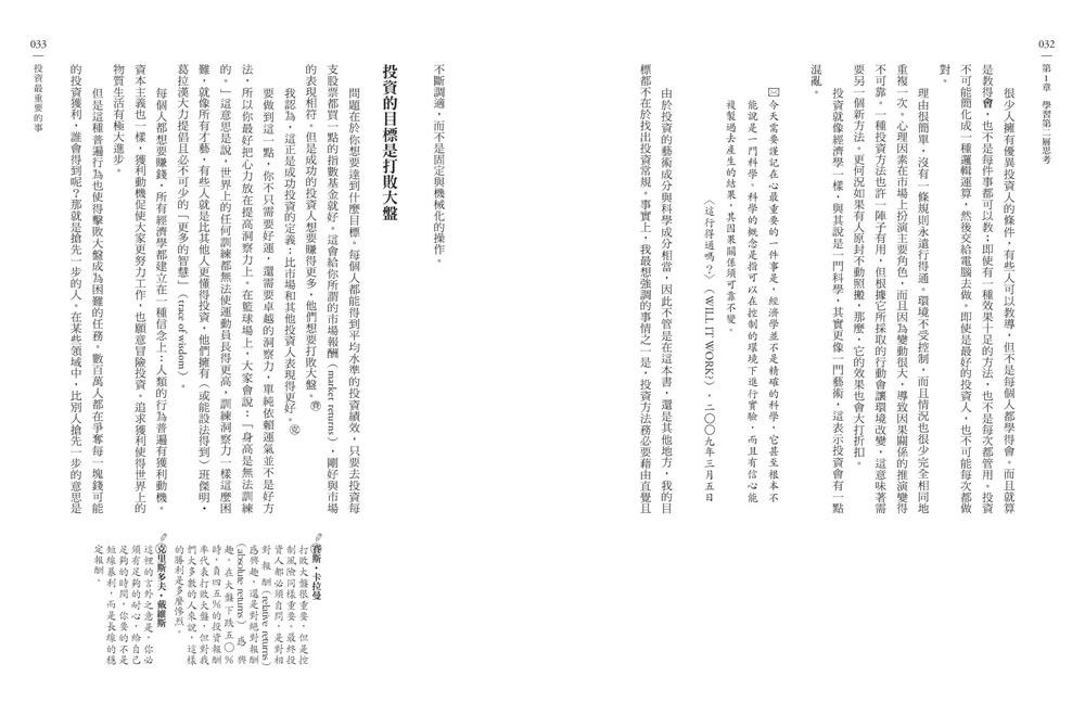 http://im2.book.com.tw/image/getImage?i=http://www.books.com.tw/img/001/074/49/0010744933_b_05.jpg&v=58ad68b1&w=655&h=609
