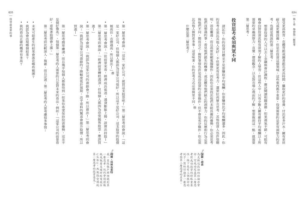 http://im1.book.com.tw/image/getImage?i=http://www.books.com.tw/img/001/074/49/0010744933_b_06.jpg&v=58ad68ad&w=655&h=609