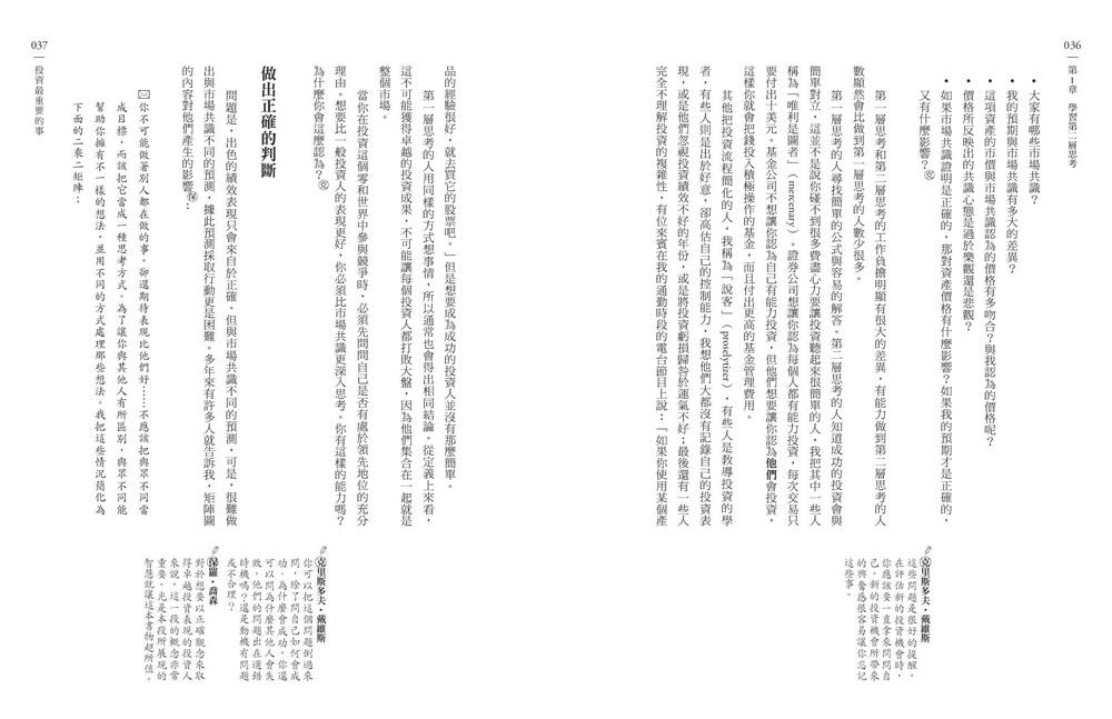 http://im2.book.com.tw/image/getImage?i=http://www.books.com.tw/img/001/074/49/0010744933_b_07.jpg&v=58ad68af&w=655&h=609