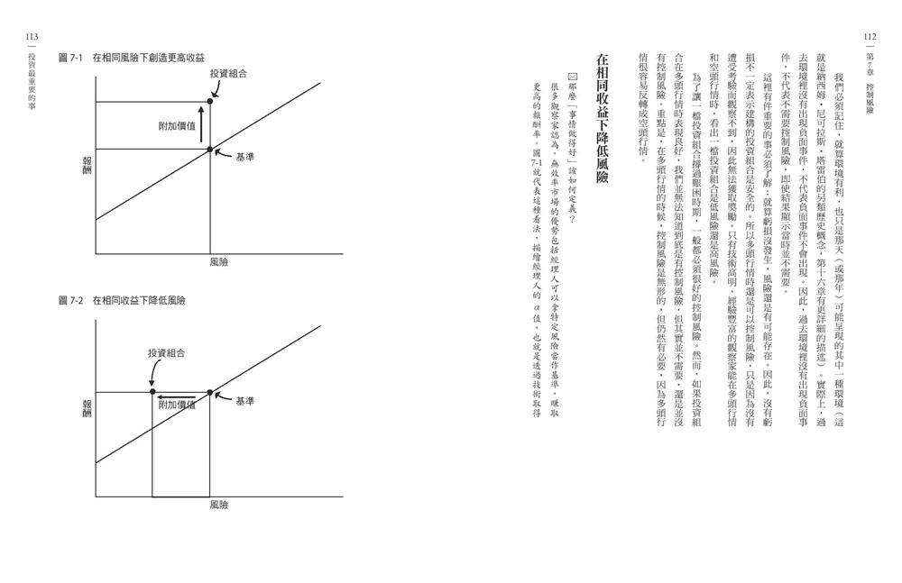 http://im2.book.com.tw/image/getImage?i=http://www.books.com.tw/img/001/074/49/0010744933_b_11.jpg&v=58ad68a5&w=655&h=609