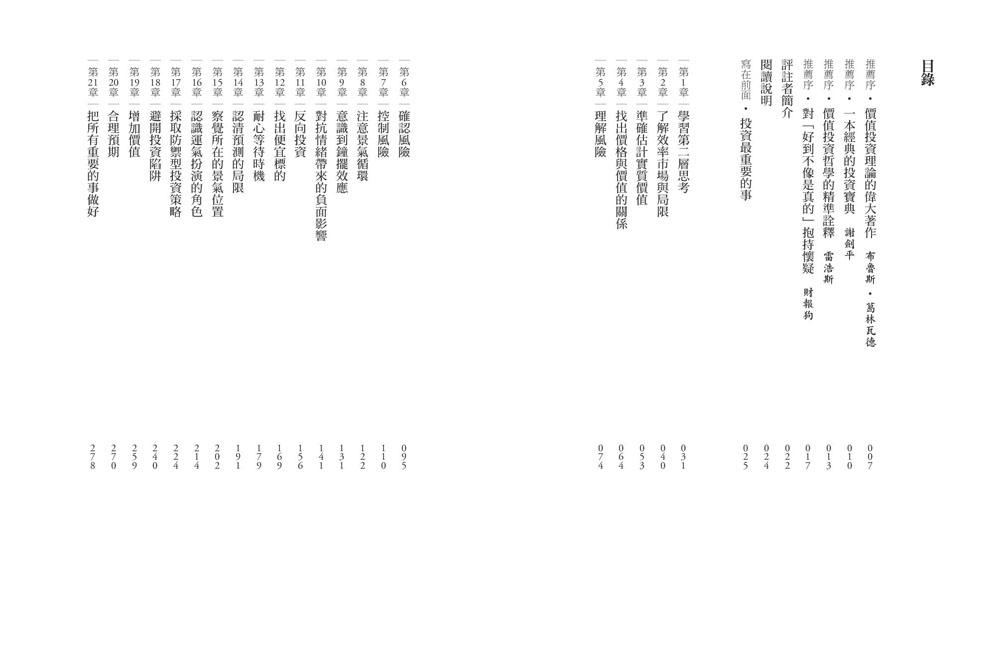 http://im2.book.com.tw/image/getImage?i=http://www.books.com.tw/img/001/074/49/0010744933_bi_01.jpg&v=58ad68a1&w=655&h=609