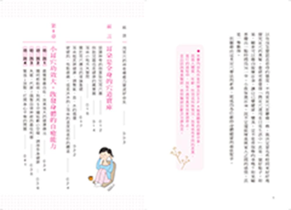 http://im2.book.com.tw/image/getImage?i=http://www.books.com.tw/img/001/074/59/0010745916_bi_01.jpg&v=58b019a1&w=655&h=609