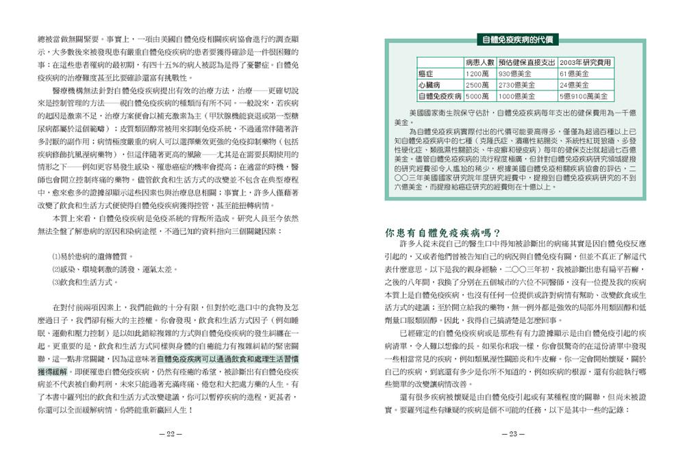 http://im1.book.com.tw/image/getImage?i=http://www.books.com.tw/img/001/074/76/0010747677_b_02.jpg&v=58cbacdd&w=655&h=609