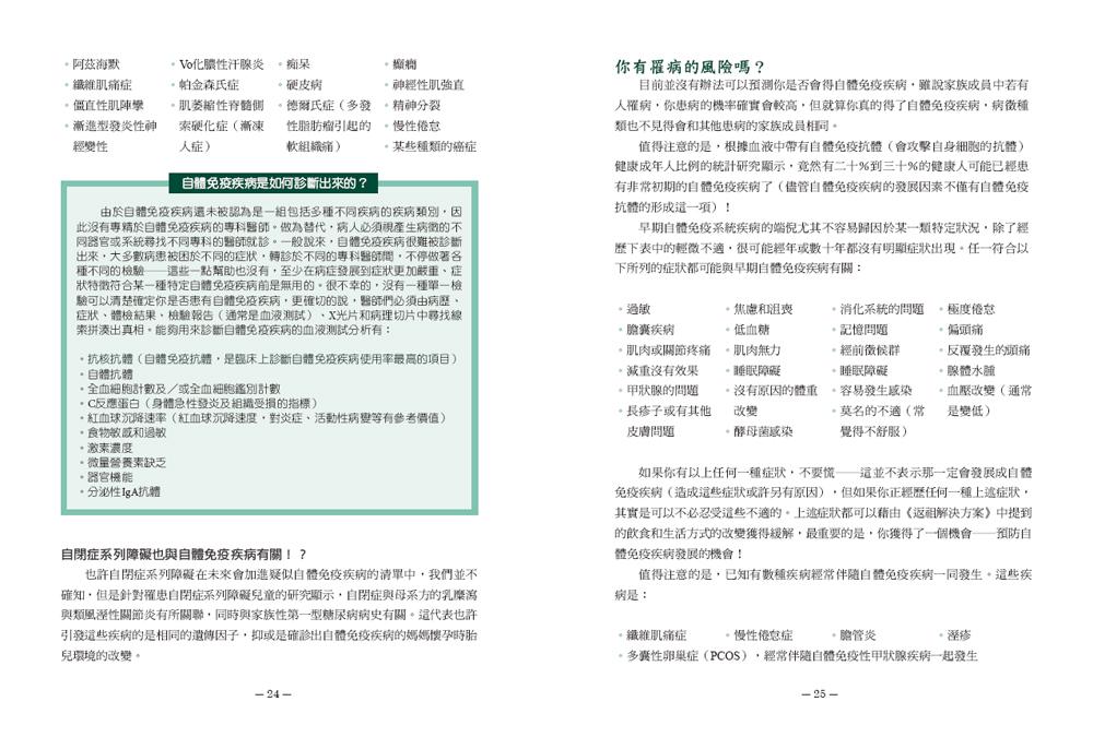 http://im2.book.com.tw/image/getImage?i=http://www.books.com.tw/img/001/074/76/0010747677_b_03.jpg&v=58cbacdd&w=655&h=609