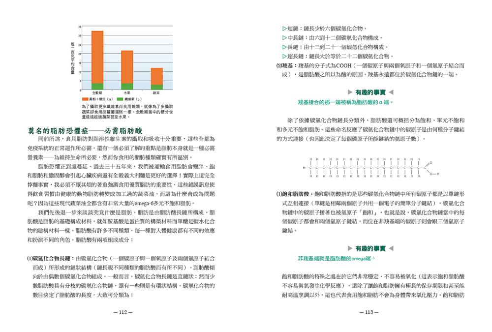 http://im1.book.com.tw/image/getImage?i=http://www.books.com.tw/img/001/074/76/0010747677_b_06.jpg&v=58cbacdd&w=655&h=609