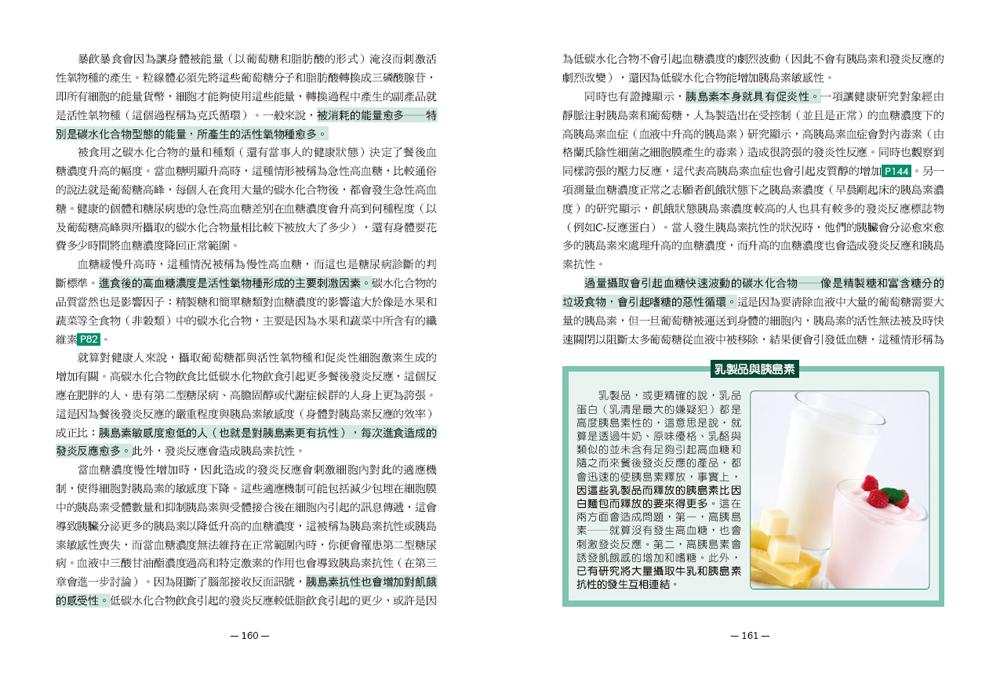 http://im2.book.com.tw/image/getImage?i=http://www.books.com.tw/img/001/074/76/0010747677_b_07.jpg&v=58cbacdd&w=655&h=609