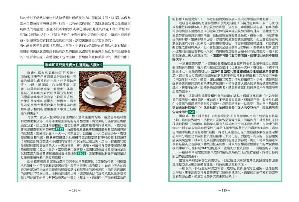 http://im1.book.com.tw/image/getImage?i=http://www.books.com.tw/img/001/074/76/0010747677_b_08.jpg&v=58cbacde&w=655&h=609